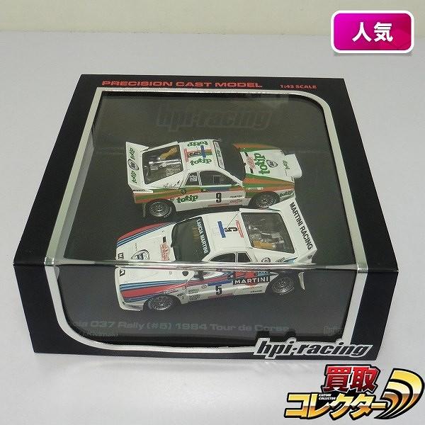 hpi・racing 1/43 ランチア 037 ラリー 1984 Tour de Corse Set