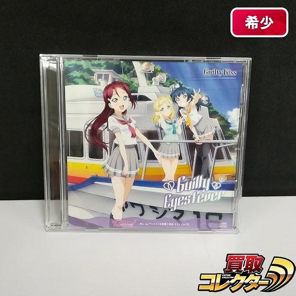 CD ラブライブ! サンシャイン!! Guilty Kiss Guilty Eyes Fever