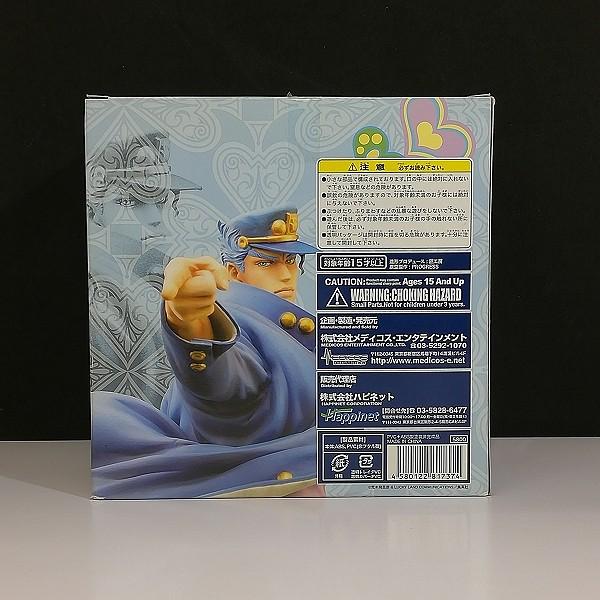 メディコス 超像Artコレクション ジョジョの奇妙な冒険 空条承太郎_2