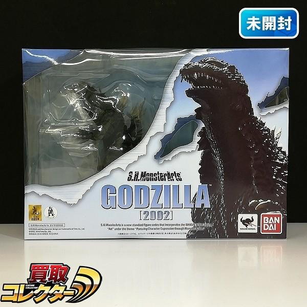 バンダイ S.H.MonsterArts ゴジラ 2002