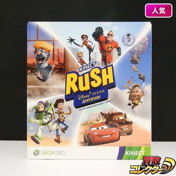 X BOX 360 S Kinect ラッシュ:ディズニー/ピクサー アドベンチャー Disney Store 限定パック_1