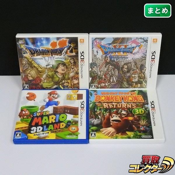 3DS ドンキーコング リターンズ3D ドラゴンクエストVII エデンの戦士たち 他_1