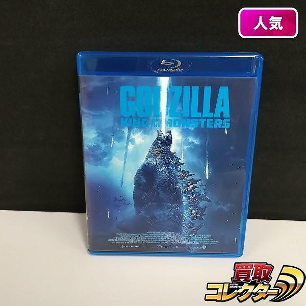 Blu-ray ゴジラ キング・オブ・モンスターズ 2019_1