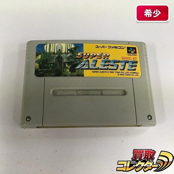 スーパーファミコン ソフト 東宝 スーパーアレスタ_1