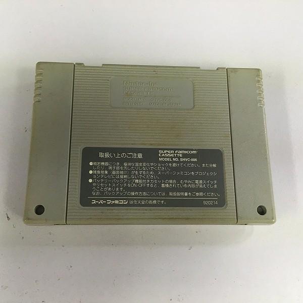 スーパーファミコン ソフト 東宝 スーパーアレスタ_2