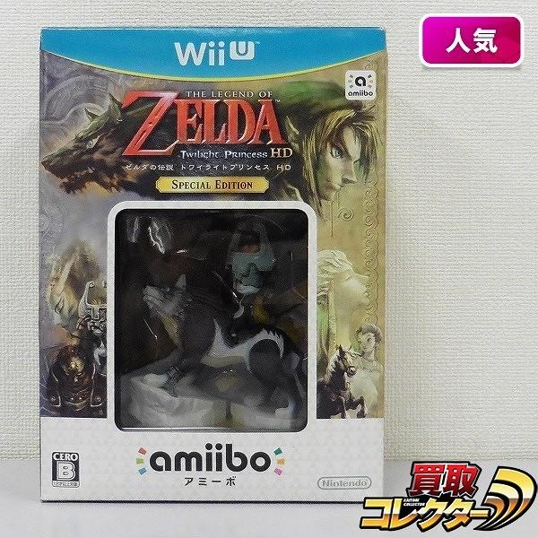 Wii U ゼルダの伝説 トワイライトプリンセスHD スペシャルエディション_1