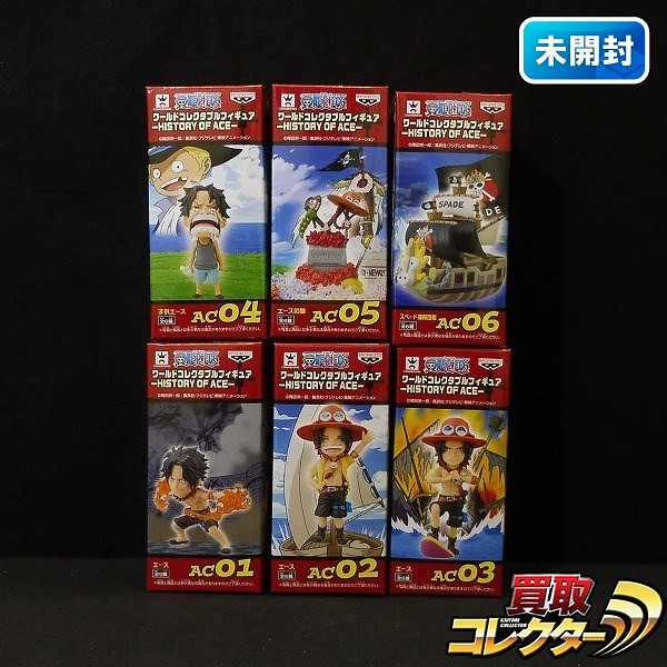 ONE PIECE ワーコレ HISTORY OF ACE 全6種_1