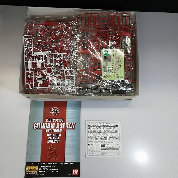 MG 1/100 ガンダムアストレイレッドフレーム改 ガンダムアストレイブルーフレームセカンドリバイ_3
