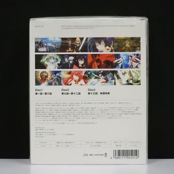 デート・ア・ライブ ディレクターズカット版 Blu-ray BOX_2