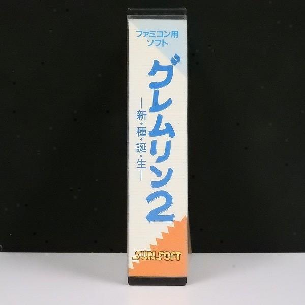 ファミコン ソフト サンソフト グレムリン2 -新・種・誕・生-_2