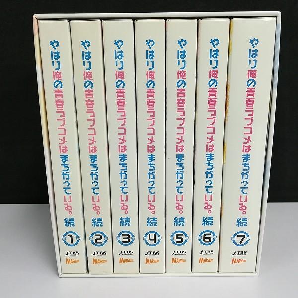 BD やはり俺の青春ラブコメはまちがっている。続 全7巻収納BOX付_2