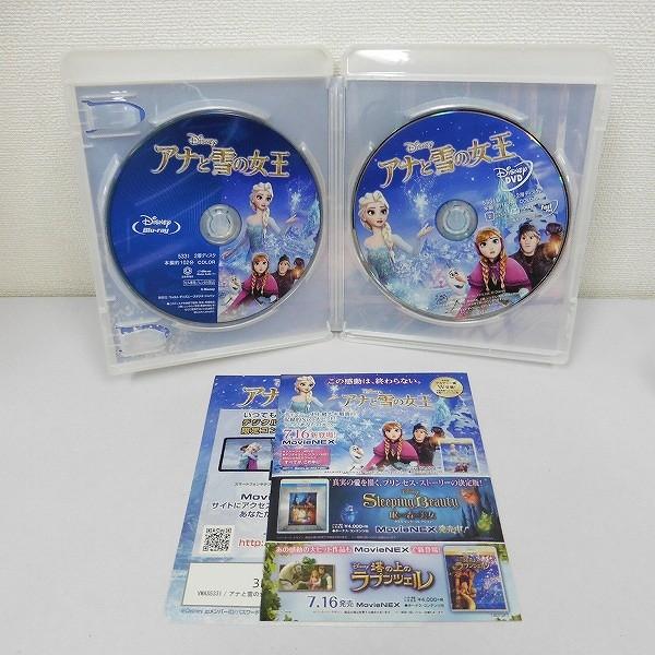 BD Movie NEX アナと雪の女王 ベイマックス + キャラクターフィギュア アナ エルサ_2