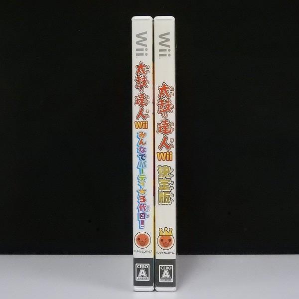 Wii ソフト 太鼓の達人Wii 決定版 太鼓の達人Wii みんなでパーティ 3代目 タタコン付_2
