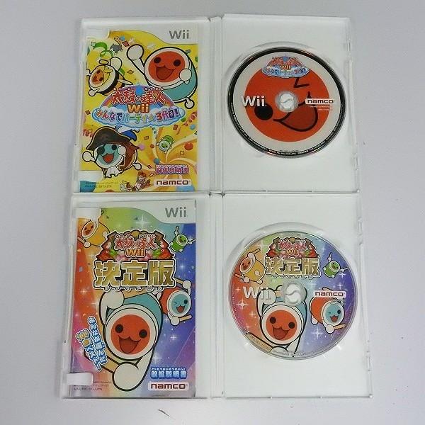 Wii ソフト 太鼓の達人Wii 決定版 太鼓の達人Wii みんなでパーティ 3代目 タタコン付_3