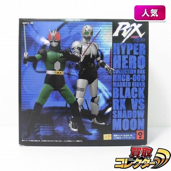 オオツカ企画 仮面ライダーBLACK RX VS 世紀王 シャドームーン_1