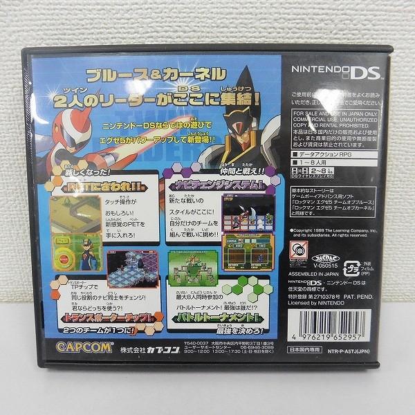 DS ソフト ロックマンエグゼ5DS ツインリーダーズ_2