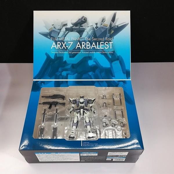 アルター アルメカ 1/60 ARX-7 アーバレスト リニューアルVer._3