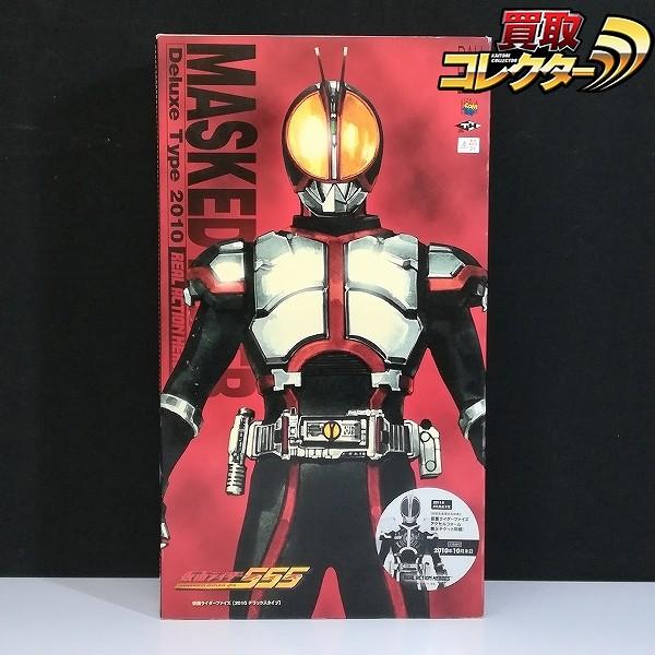 メディコムトイ RAH 492 仮面ライダーファイズ 2010 デラックスタイプ