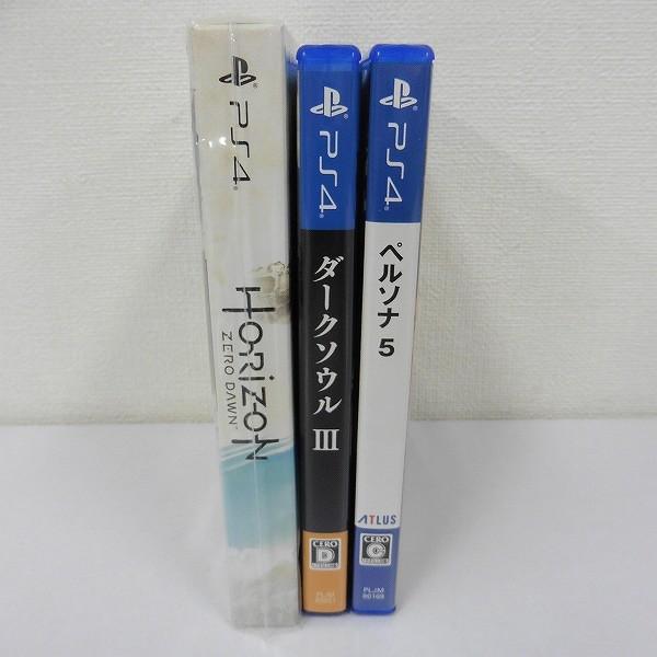 PS4 ソフト ダークソウル3 ペルソナ5 ホライゾンゼロドーン_2