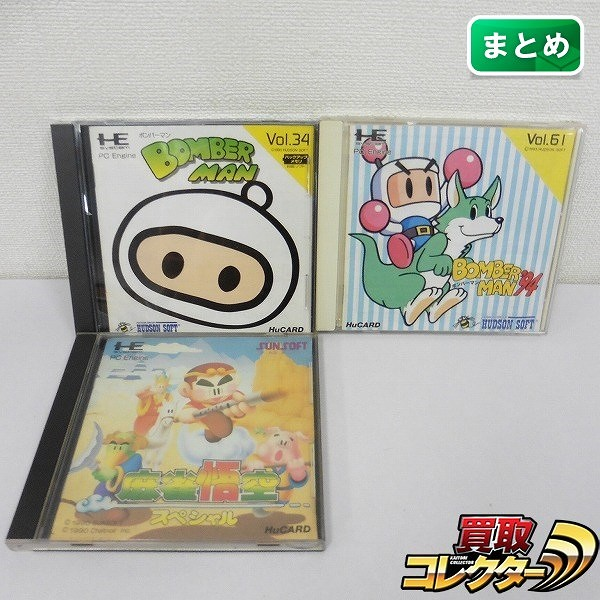 PCエンジン Huカード ボンバーマン ボンバーマン'94 麻雀悟空スペシャル