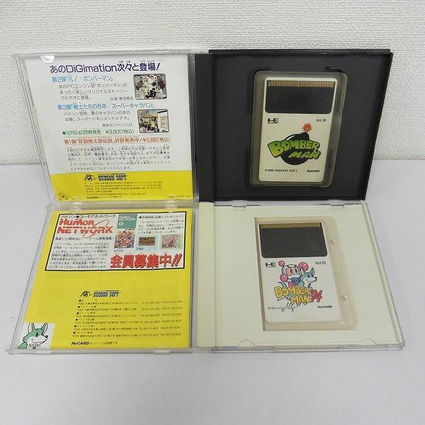PCエンジン Huカード ボンバーマン ボンバーマン'94 麻雀悟空スペシャル_2