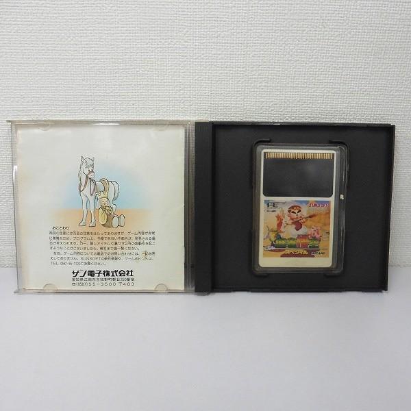 PCエンジン Huカード ボンバーマン ボンバーマン'94 麻雀悟空スペシャル_3