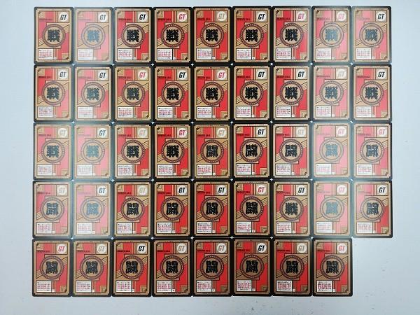 ドラゴンボール カードダス スーパーバトル 20 セミコンプ_2