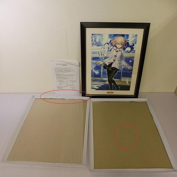 Loppi HMV Fate/Grand Order FGO マシュ・キリエライト キャラファイングラフ_2