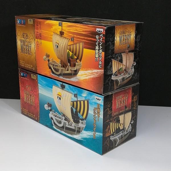 リアルゴーイングメリー号 メモリーズオブメリー 1 2 DXF THE GRANDLINE SHIPS vol.1 サウザンド・サニー号 他_2
