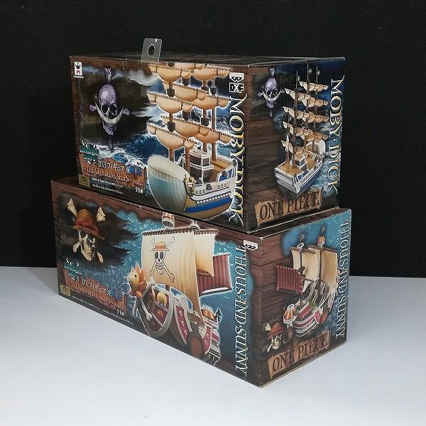 リアルゴーイングメリー号 メモリーズオブメリー 1 2 DXF THE GRANDLINE SHIPS vol.1 サウザンド・サニー号 他_3