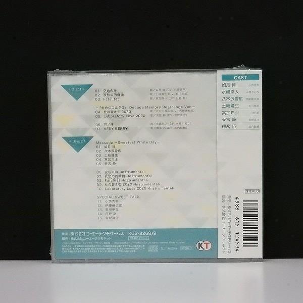 CD ヴォーカル集 金色のコルダ4 SONGFUL イベント先行豪華盤_2