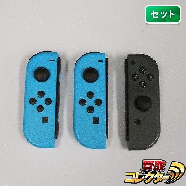 Nintendo Switch ジョイコン(L) ネオンブルー ×2 ジョイコン(R) グレー ×1_1