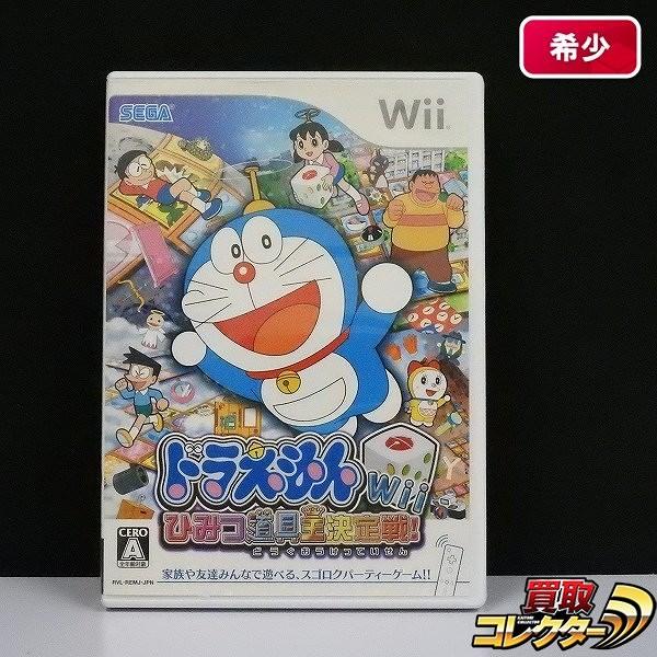 Wii ソフト ドラえもん Wii ひみつ道具王決定戦!_1