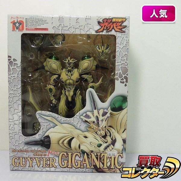 マックスファクトリー BFC-MAX10 ガイバー・ギガンティック_1