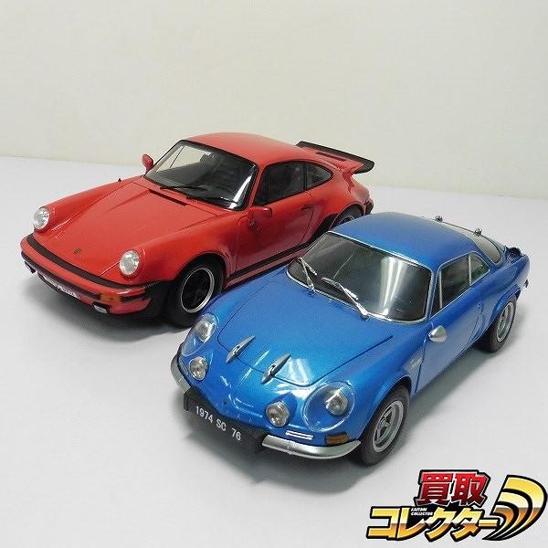 1/18 京商 アルピーヌ A110 ノレブ ポルシェ 911 ターボ 3.0L