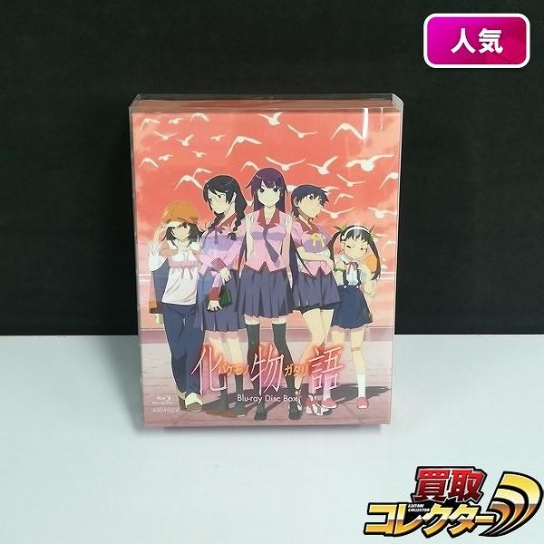 化物語 Blu-ray Disc Box 特別限定生産BOX_1