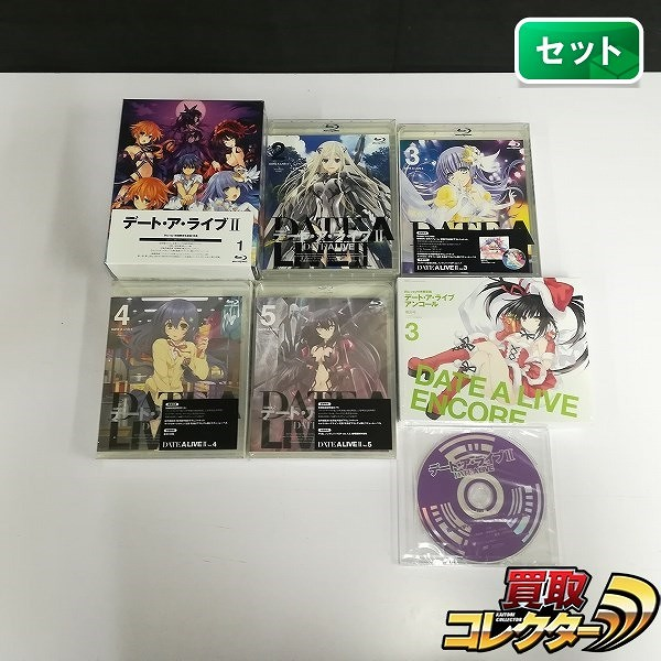 BD デート・ア・ライブII 初回限定版 全5巻 + デート・ア・ライブ アンコール_1
