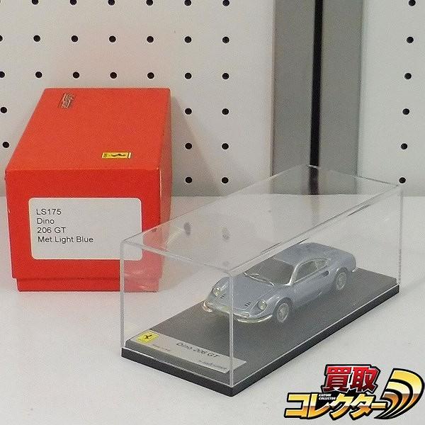 ルックスマート 1/43 フェラーリ デイーノ206GT メタリックライトブルー_1