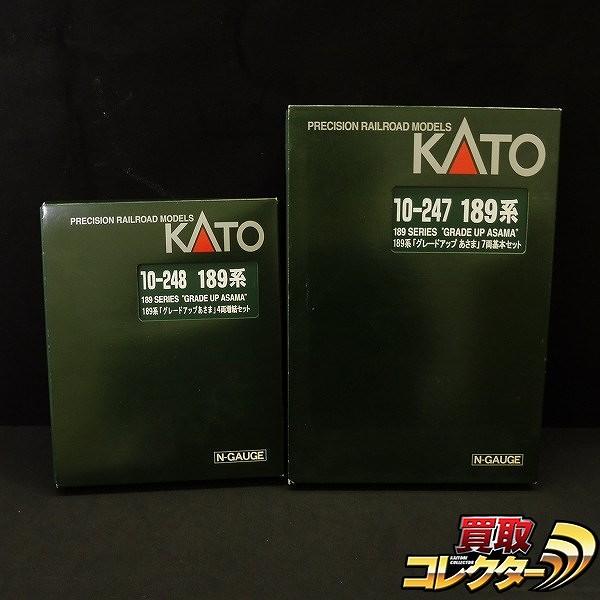 KATO 10-247 10-248 189系 グレードアップあさま 7両基本セット 4両増結セット 計11両_1