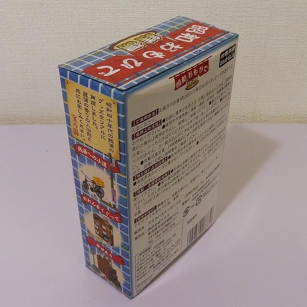 タカラ 昭和おもひで 銭湯 1BOX_3