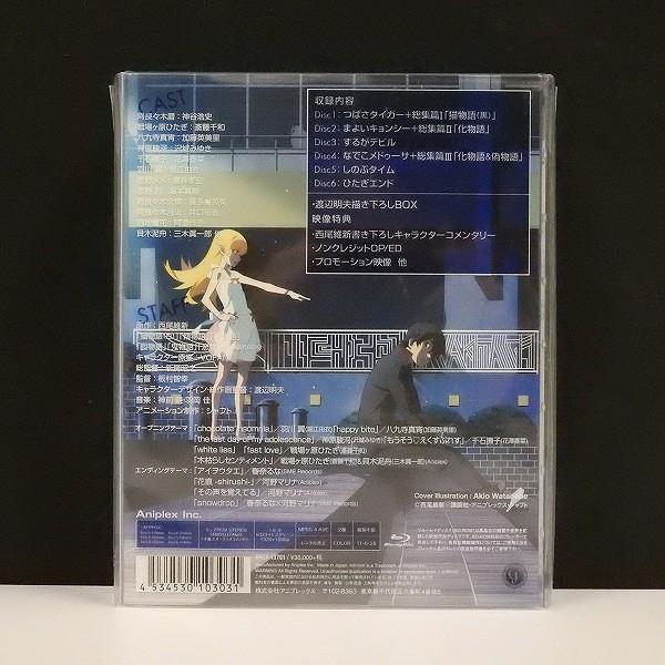 物語シリーズ セカンドシーズン Blu-ray Disc BOX 特別限定生産BOX_2
