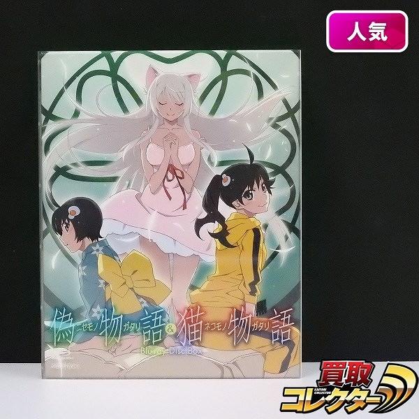 偽物語&猫物語 黒 Blu-ray Disc BOX 特別限定生産BOX_1