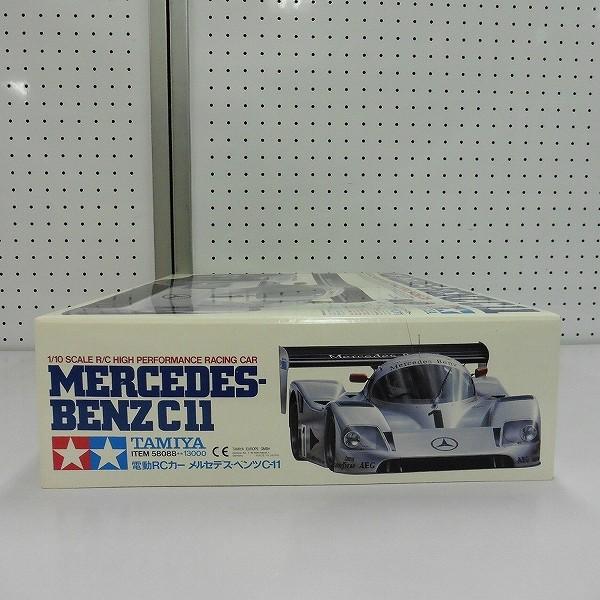 タミヤ 1/10 電動 RCカー メルセデス・ベンツ C-11_2