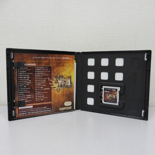 ニンテンドー 3DS LL モンスターハンター4 スペシャルパック ゴア・マガラブラック_3