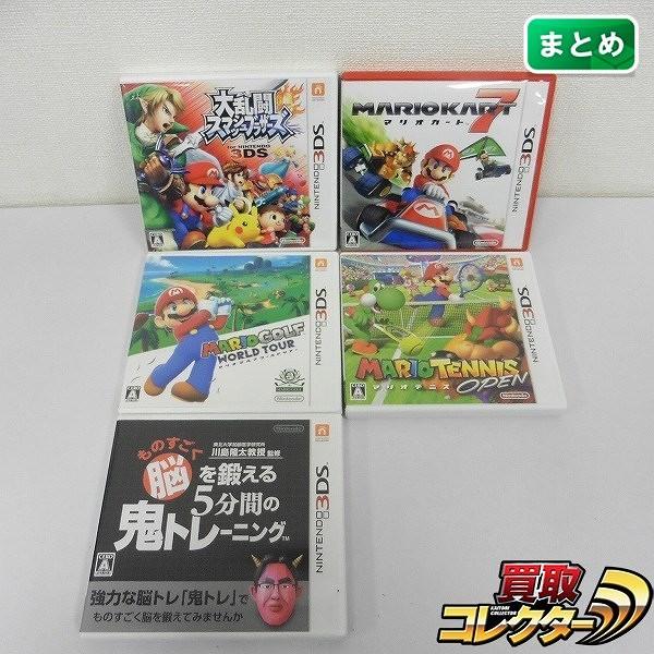 3DS ソフト マリオテニス オープン マリオゴルフ ワールドツアー 他_1