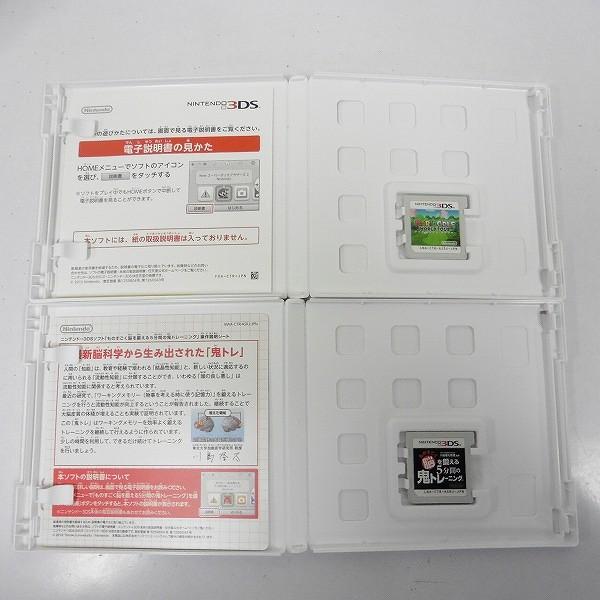 3DS ソフト マリオテニス オープン マリオゴルフ ワールドツアー 他_3