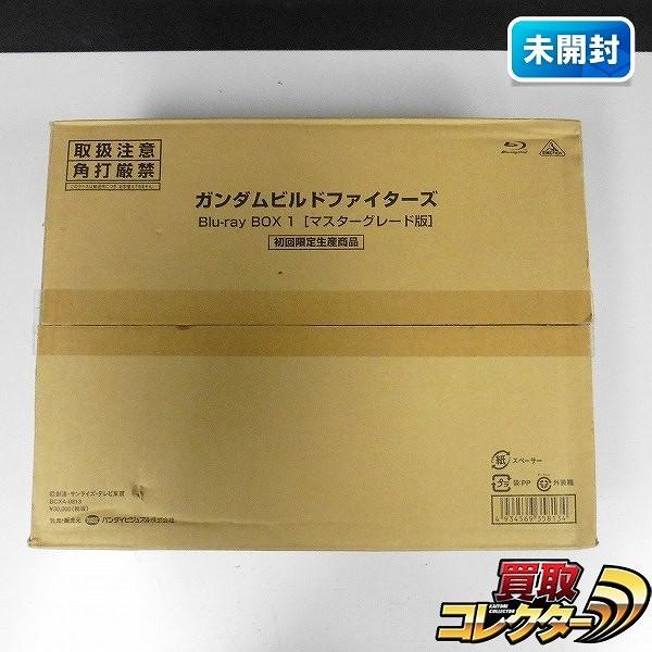 ガンダムビルドファイターズ Blu-ray BOX1 マスターグレード版 初回限定生産_1