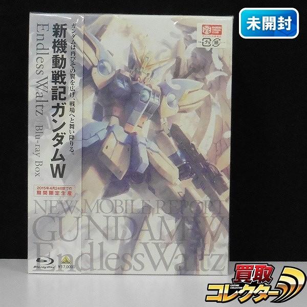 新機動戦記ガンダムW Endless Waltz Blu-ray Box 期間限定生産_1