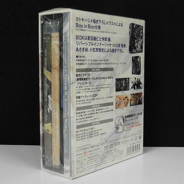 新機動戦記ガンダムW Endless Waltz Blu-ray Box 期間限定生産_2