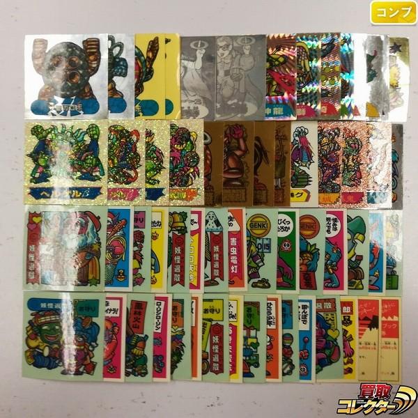 ドキドキ学園 アタック15 全59種 フルコンプ + 当たりシール 2種_1